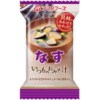 アサヒグループ食品アサヒグループ食品 いつものおみそ汁 なす 5個