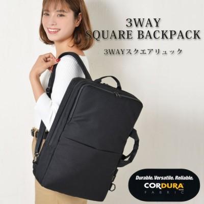 バッグ リュック バックパック シンプル 使いやすい メンズ レディース ユニセックス 1103-018