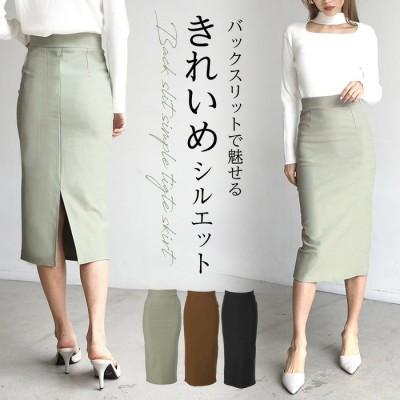 ANAP バックスリットシンプルタイトスカート / ANAP / 151-4648 グリーン フリー レディース