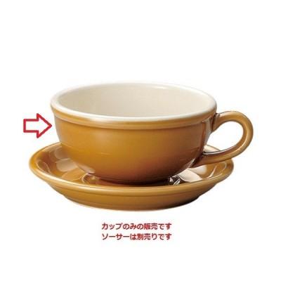カントリーサイド 片手スープカップ アンバー スープ碗/洋食器/業務用/新品