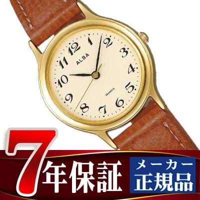 SEIKO ALBA セイコー アルバ スタンダード ペアウオッチ レディース 腕時計 ライトブラウン ブラウン AIHN002 正規品