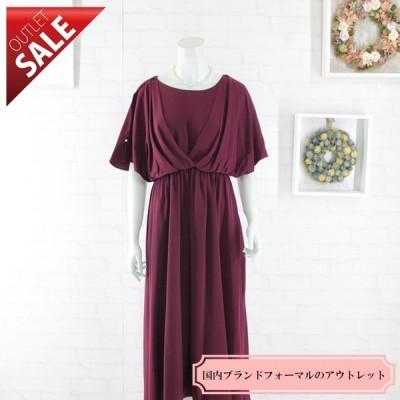 51%OFF ドレス セール 袖あり 結婚式ドレス 二次会 ロング |バタフライスリーブロングドレス3Lサイズ(ボルドー)