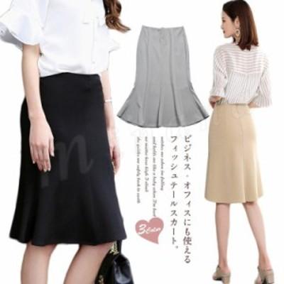 スカート ひざ丈 夏スカート 通勤スカート レディース aライン