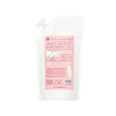 オブ・コスメティックス ソープオブベビー・001 (泡で出てくる赤ちゃん用石鹸)リフィルサイズ 700ml ラベンダーティーツリーの香り 美