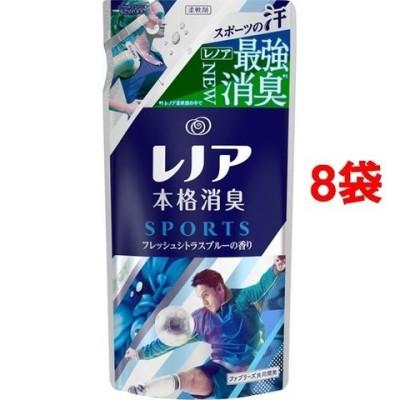 レノア 本格消臭 スポーツ フレッシュシトラスブルーの香り つめかえ用 (430ml*8袋セット)