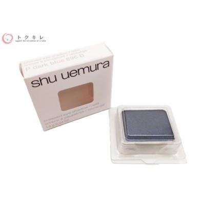 シュウウエムラ プレスド アイシャドー P ダーク ブルー 696 B 1.4g shuuemura pressed eyeshadow