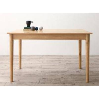 ダイニングテーブル おしゃれ 安い 北欧 食卓 テーブル 単品 モダン 会議 事務所 ( 机 幅115×70 ) 高さ67 ロータイプ 低め 2人用 4人用
