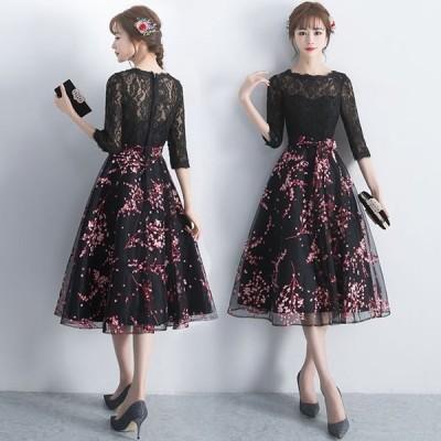 パーティードレス 花嫁 ワンピース ウエディングドレス フォーマル ドレス お呼ばれ 結婚式 ドレス 二次会 イブニングドレス 大量注文にも対応しています。