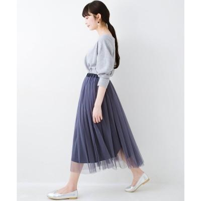 haco! 着るだけでルンとした気分になる! 長ーーい季節着られてずっと使えるオトナのためのチュールスカート(ネイビー)【返品不可商品】
