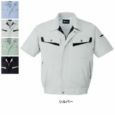 作業服・作業着 自重堂 86010 エコ製品制電半袖ブルゾン S~LL