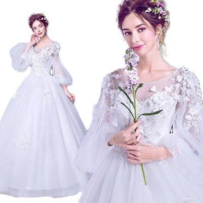 花嫁ドレス パーティードレス wedding dress ブライダル 二次会ドレス ロングドレス  ホワイト