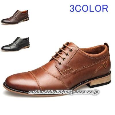 ビジネスシューズ メンズローファー メンズシューズ フォーマル ドライビングシューズ 歩きやすい 紳士靴  ドレスシューズ 通勤お洒落