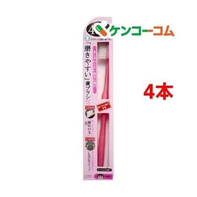 40代からの磨きやすい歯ブラシ 先細 LT15 ( 4本セット )