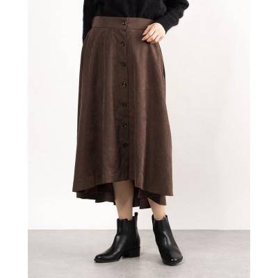 リネーム Rename フロントボタンフィッシュテールスカート (カーキ)