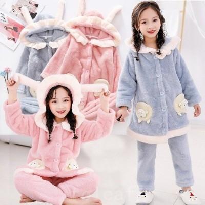 2020冬新作ガールズもこもこウサギ耳フードフリルルームウェア上下セット超かわいい暖かい子供ウサギパーカーパジャマキッズ部屋着ナイトウェア
