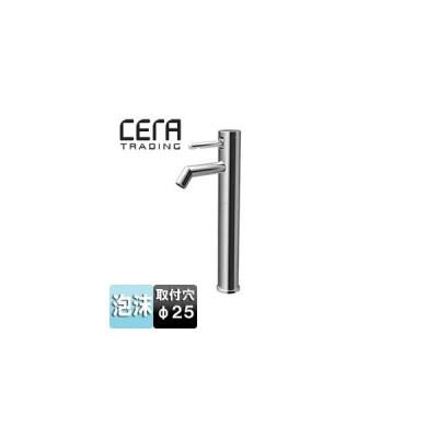 CERA 洗面用蛇口 CET6120R