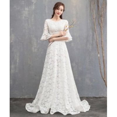 パーティードレス 花嫁 結婚式 フレア袖 レース マーメイドドレス ウェデイングドレス トレーン ロング丈 ブライダルドレス