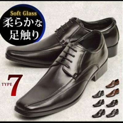 ビジネスシューズ ビジネス メンズ 脚長 靴 メンズシューズ /夏新作 トレンド