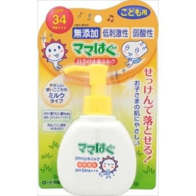 ロート製薬 ママはぐ 日やけ止めミルク 100G ベビー用品 ベビースキンケア ベビースキンケア 代引不可