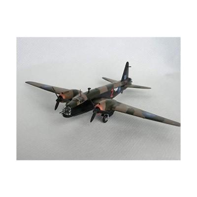 1/144 完成品 IXO ビッカース ウェリントン イギリス東南アジア司令部 ダイキャスト