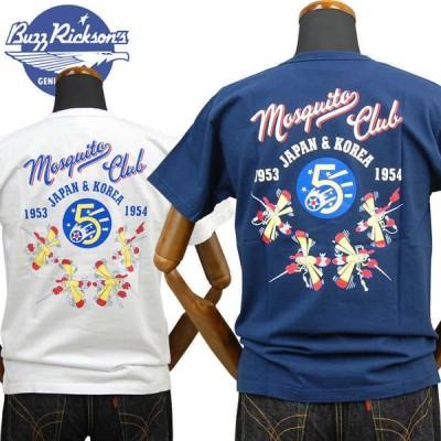 バズリクソンズ BUZZ RICKSON'S ミリタリーTシャツ「MOSQUITO CLUB」BR78783