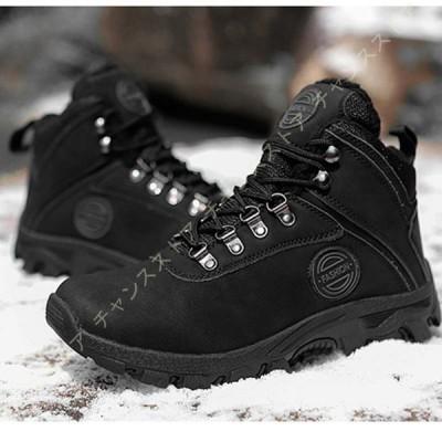トレッキングブーツ メンズ 防水 防寒ブーツ スノーシューズ ボア付き 雪対応 ワークブーツ 防滑 アウトドア ハイキング 通勤 通学 靴 スノーシューズ 防寒靴