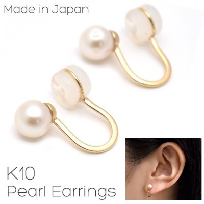 プチギフト 国内生産 K10使用 天然本真珠イヤリング 10金 BOX付き