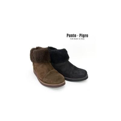 PUNTO PIGRO プントピグロ レディース SHEEPSKIN SHORT ROPER BOOTS(NPP1361)(FW)(20F-4)