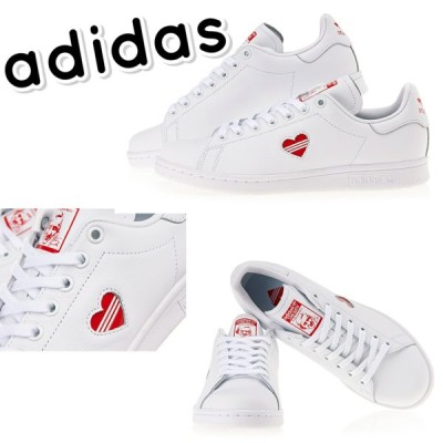 adidas アディダス バレンタイン限定 ハート スタンスミス 白 メンズ レディース