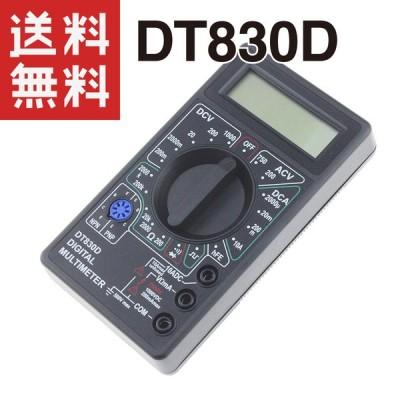 デジタルテスター DT830D DT-830D (三菱製 9V角型乾電池 無し/注文 選べます) マルチテスター DIGITAL MULTIMETER