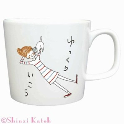 Shinzi Katoh Cheri マグ ゆっくりいこう ARK-1483-5  コーヒー お茶用品[▲][AB]