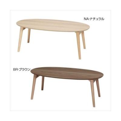 カームテーブル オーバル 幅90cm CALM-200 (APIs)
