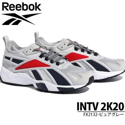 33%OFF スニーカー リーボック クラシック Reebok メンズ レディース INTV 2K20 INTERVAL インターバル グレー 2020秋新作 FX2132
