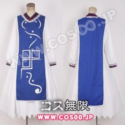 東方Project 東方妖々夢◆八雲藍◆コスプレ衣装