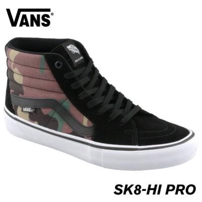 VANS バンズ ヴァンズ スニーカー SK8-HI PRO スケートハイプロ (camo)black/white カモ ブラック/ホワイト