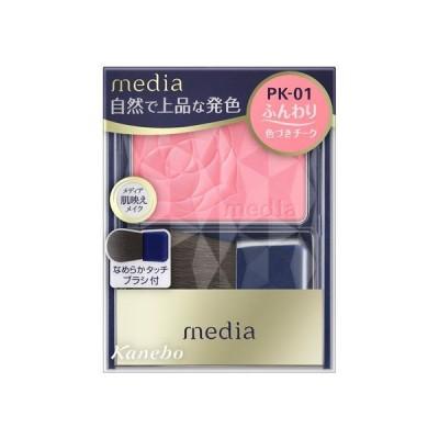 メディア/ブライトアップチークN(PK−01) チーク
