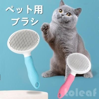 ペット用ブラシ猫用ブラシペット用大型犬マッサージ肌に優しく掃除ブラシ耐久性肌をマッサージするお手入れ簡単に使う