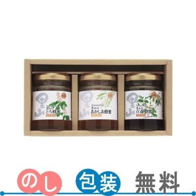 山田養蜂場 国産蜂蜜3本セット(ハニースプーン付) S3-THA120 ギフト包装・のし紙無料 (B5)