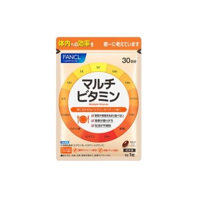ファンケル FANCL マルチビタミン 約30日分(30粒)【SM】