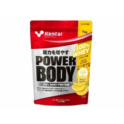 ケンタイ Kentai パワーボディ100%ホエイプロテイン バナナラテ風味 1kg 粉末状 トレーニング 大人 メンズ レディース スポーツ トレーニ