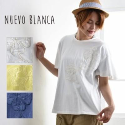 tシャツ 花柄 フリル袖 カットソー 半袖 ベルスリーブ 大きいサイズ ワイド幅 コットン100% 綿100% ヌエヴォブランカ NUEVO BLANCA ルー