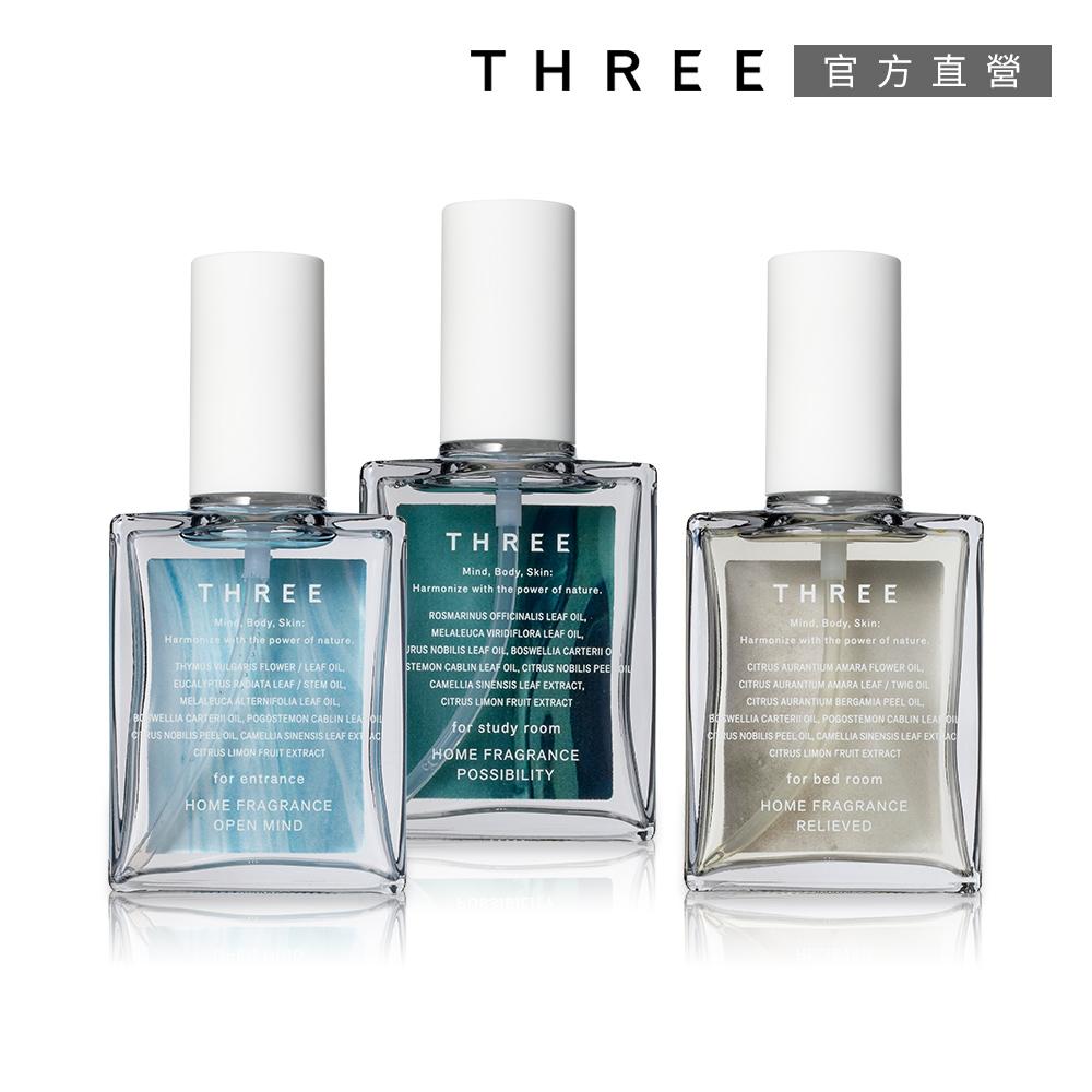 【THREE】精油香氛噴霧 74mL(3款任選)