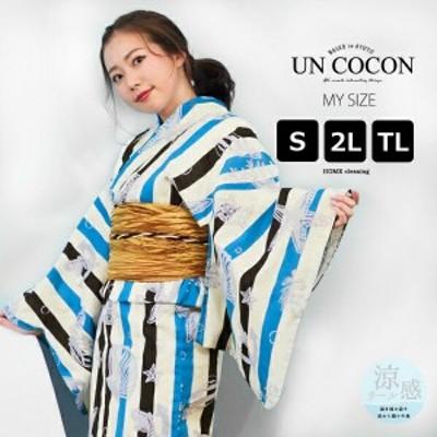 un cocon アンココン 浴衣単品 マリン 縞 レディース