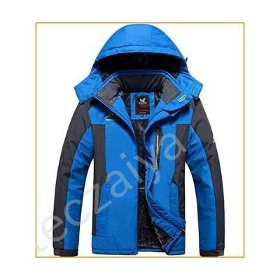 XinYangNi Men's Snow Jacket Windproof Waterproof Ski Jackets Winter Hooded Mountain Fleece Outwear Blue US 2XL/Asia 7XL並行輸入品