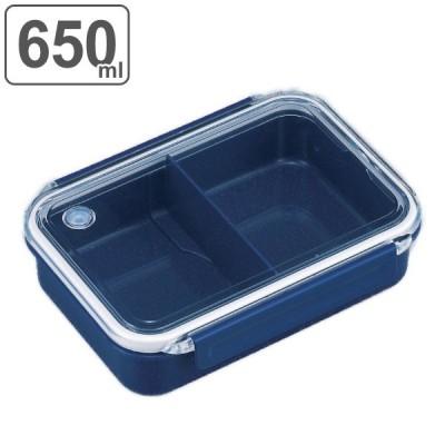 お弁当箱 ランチボックス 抗菌 1段 650ml シルバーモード ( 弁当箱 保存容器 お弁当グッズ レンジ対応 )