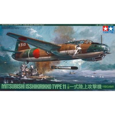 タミヤ 1/48 三菱 一式陸上攻撃機11型 G4M1 Item No:61049