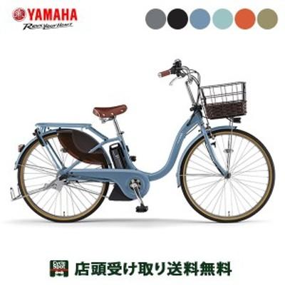 店頭受取限定 ヤマハ 電動自転車 アシスト自転車 2020 パス ウィズ DX26 12.3Ah YAMAHA 3段変速 ウーバーイーツ UberEats向け