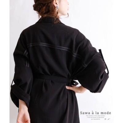 sawa a la mode ウエストリボンベルト付きロングコート レディース ファッション コート アウター ブラック ロング 長袖 秋 ベルト リボン シンプル ライン 大人 30代 40代 50代 60代 サワアラモード sawaalamode otona 大人 kawaii 可愛い 洋服 かわいい服 ブラック フリー レディース