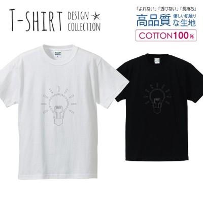 電球 Tシャツ メンズ サイズ S M L LL XL 半袖 綿 100% よれない 透けない 長持ち プリントtシャツ コットン
