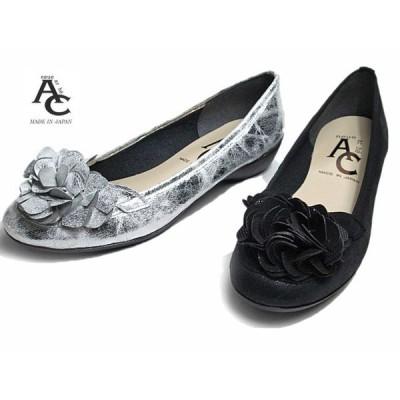 AC neue ar he 1713 ワイズ3E フラワー飾りパンプス レディース 靴